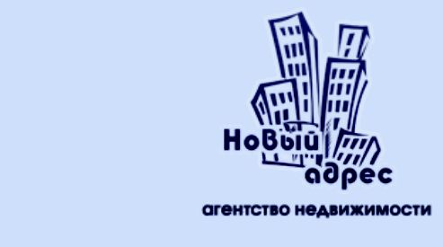 Воронежская недвижимость – акценты и нюансы