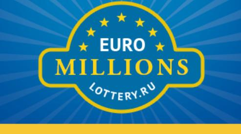 В какие европейские лотереи стоит играть?