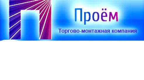 Калейдоскоп жалюзи в Украине
