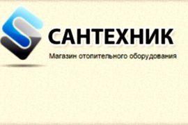 Купить газовую колонку и насос для отопления в Алматы