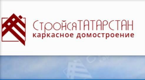 Татарстан строится сам и помогает другим