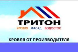Заказать металлопрокат и профлист в Алматы