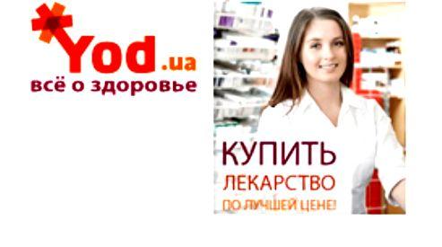Вместо беготни по аптекам – онлайн сервис