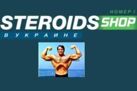 Крупный дистрибьютор спортивной фармакологии