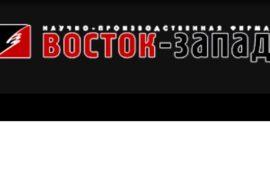 Насос циркуляционный для котла в Челябинске. Запорно регулирующая арматура в Челябинске.