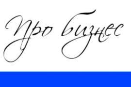 Максим Воробьев и его достижения