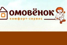 Услуги домработниц в Москве и северной столице
