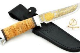 Подарочные ножи из Златоуста