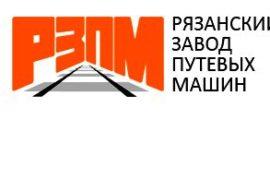 Работы по поддержке в рабочем состоянии железнодорожных путей