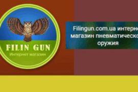 Пневматическое оружие – достойная альтернатива огнестрельному