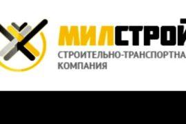 Гравийный щебень от компании «МИЛСТРОЙ»