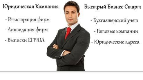 Идеи для начинающих бизнесменов