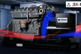 Дизельное энергетическое оборудование «DALGAKIRAN»