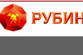 Центр безопасности РУБИН – авторитетный эксперт в организации защиты от пожаров