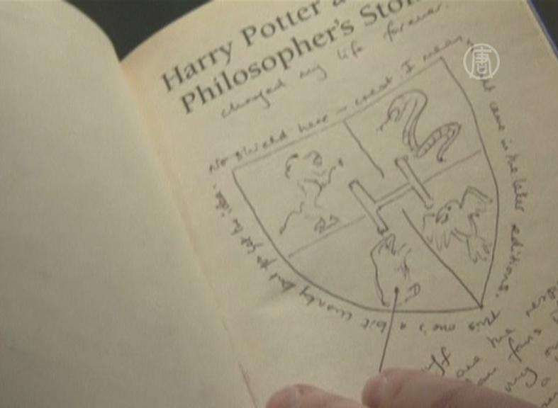 Первое издание «Гарри Поттера» уйдёт с молотка