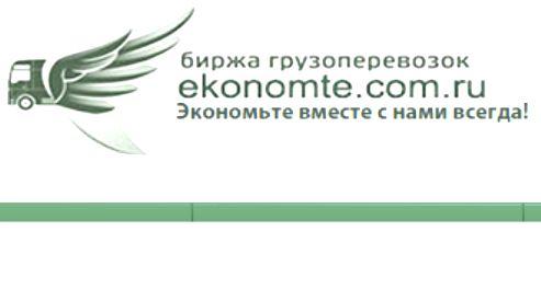 Перевозка мебели по России, странах Балтии и СНГ