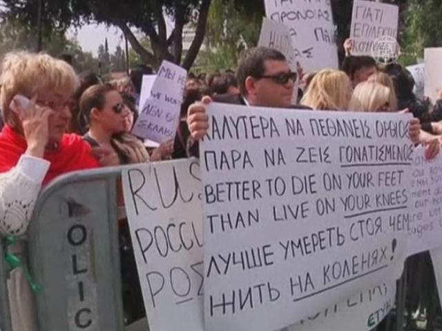 На Кипре теперь протестуют банки