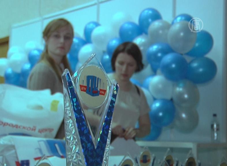 В Москве наградили бывших хулиганов