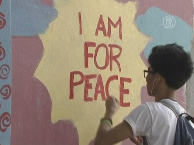 Стену в 4 км разрисовывают ради мира