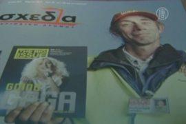 Бездомные продают журналы, чтобы выжить
