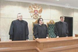 Эксперт ООН подвергла критике суды России