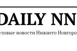 Предстоящие развлекательные мероприятия для детей в Нижнем Новгороде