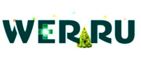 Wer.ru – верная и надёжная интернет-аптека