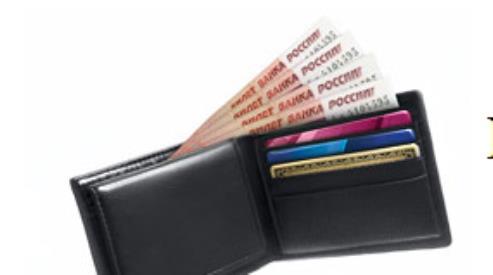 Что такое заявка на кредит онлайн?