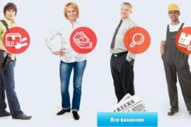 Работа продавца-консультанта в Москве