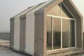В Китае проходит выставка «напечатанных» домов