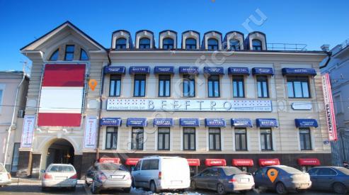 Снять помещение для офиса в Москве