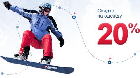 Разновидности сноубордов и аксессуаров