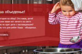 Рецепты гороховых каш и секреты их приготовления