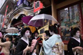 Япония глазами японцев