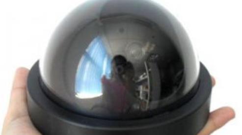 Система удаленного видеонаблюдения
