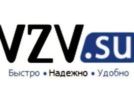Покупка детской обуви ТМ Шалунишка оптом: особенности продукции и преимущества сделки