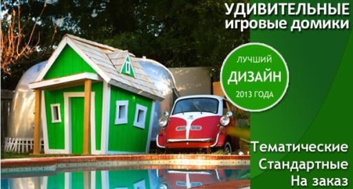 Где припарковаться в самом центре города Москвы?