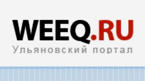 Ульяновский информационный интернет-портал