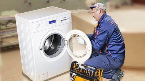 Как отсрочить ремонт стиральных машин?