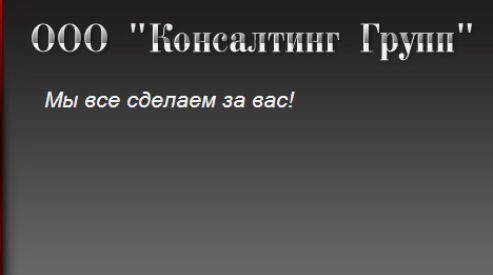 Правовое сопровождение бизнеса в Москве