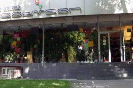 Букет от лучших флористов Ташкента