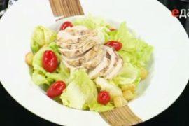 Телеканал Еда: здоровые рецепты