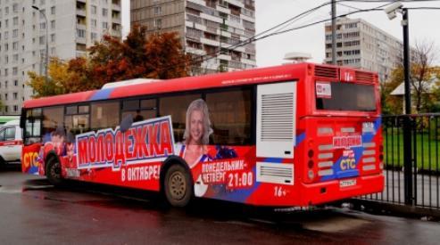 «Бульварное кольцо» – реклама на транспорте