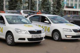 В Одинцово заказывают «Семейное такси»