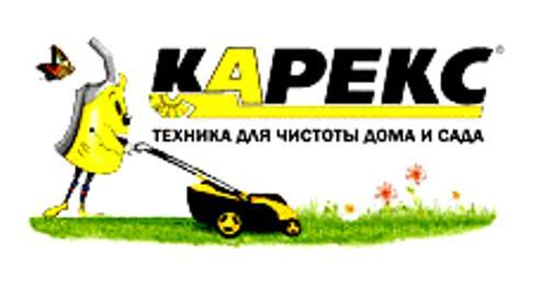 Сервис Karcher