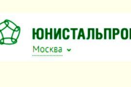 «ЮниСтальПром» – универсальный поставщик металлопроката
