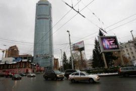 В Екатеринбурге не будут повышать оплат врачам и учителям