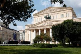 Showbilet.ru – сайт для театралов