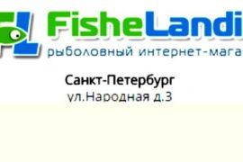 Грузило для рыбалки