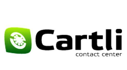 Колл-центр Cartli – лучше решение
